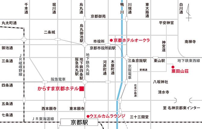 からすま京都ホテルマップ