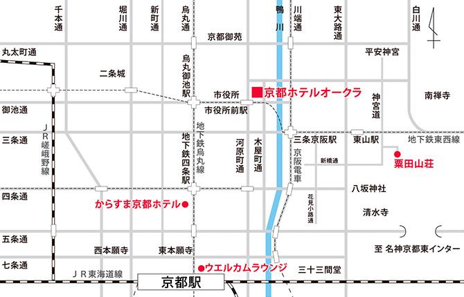 京都ホテルオークラマップ