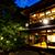 京料理 粟田山荘02