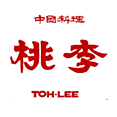 Chinese Restaurant Toh-Lee
