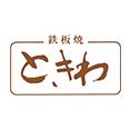 Steak House Tokiwa