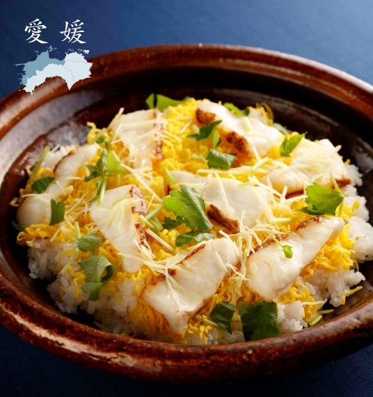 【鉄板焼 ときわ】京都レストランウインタースペシャル2016 特別メニュー