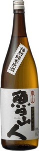 京都の地酒 『魯山人(ろさんじん)』