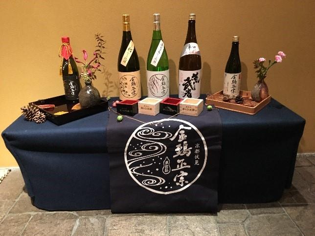 【入舟】11月・12月「キンシ正宗フェア」
