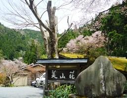 【季節の旅】名亭で味わう 第6回 春の摘草料理「美山荘」