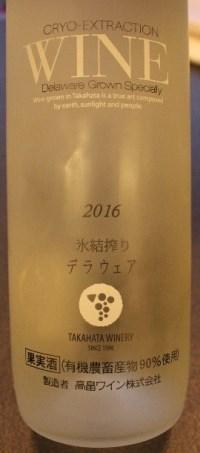 【入舟】第2回 和食とワインの賞味会を開催いたしました