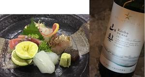 【入舟】第3回 和食とワインの賞味会を開催いたしました