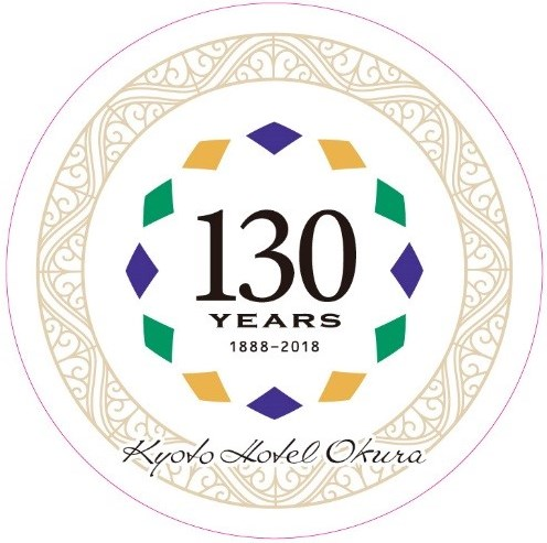 創業130周年記念オリジナルラベル