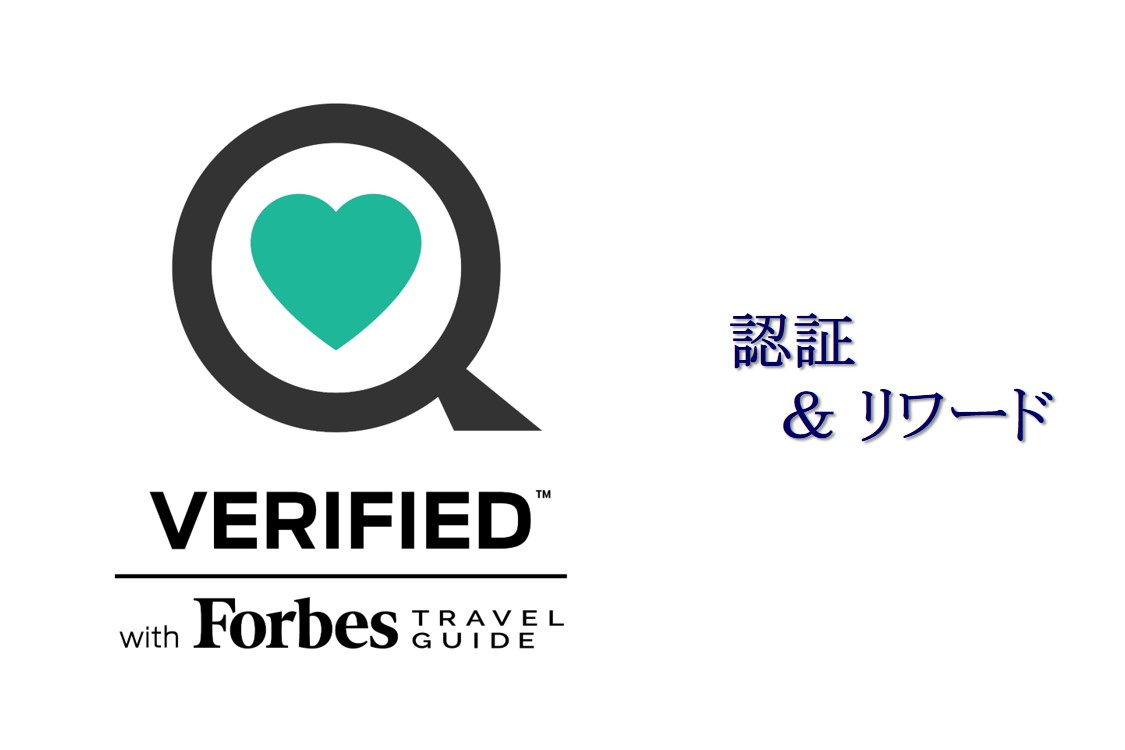 STAY フォーブスForbes